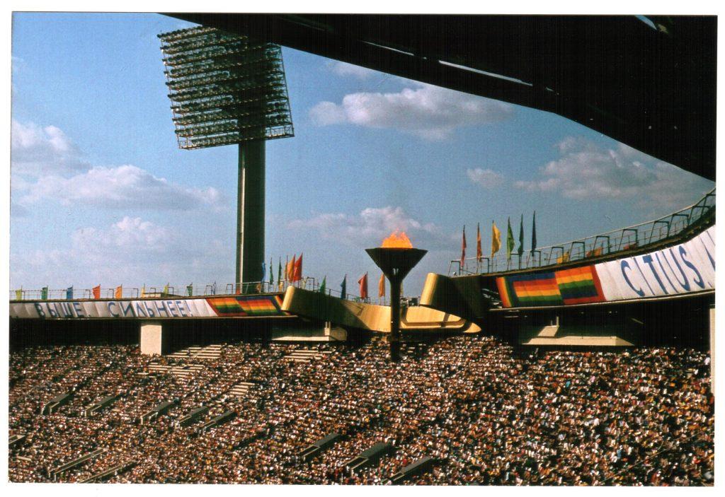 Le Olimpiadi 1980, disputate a Mosca