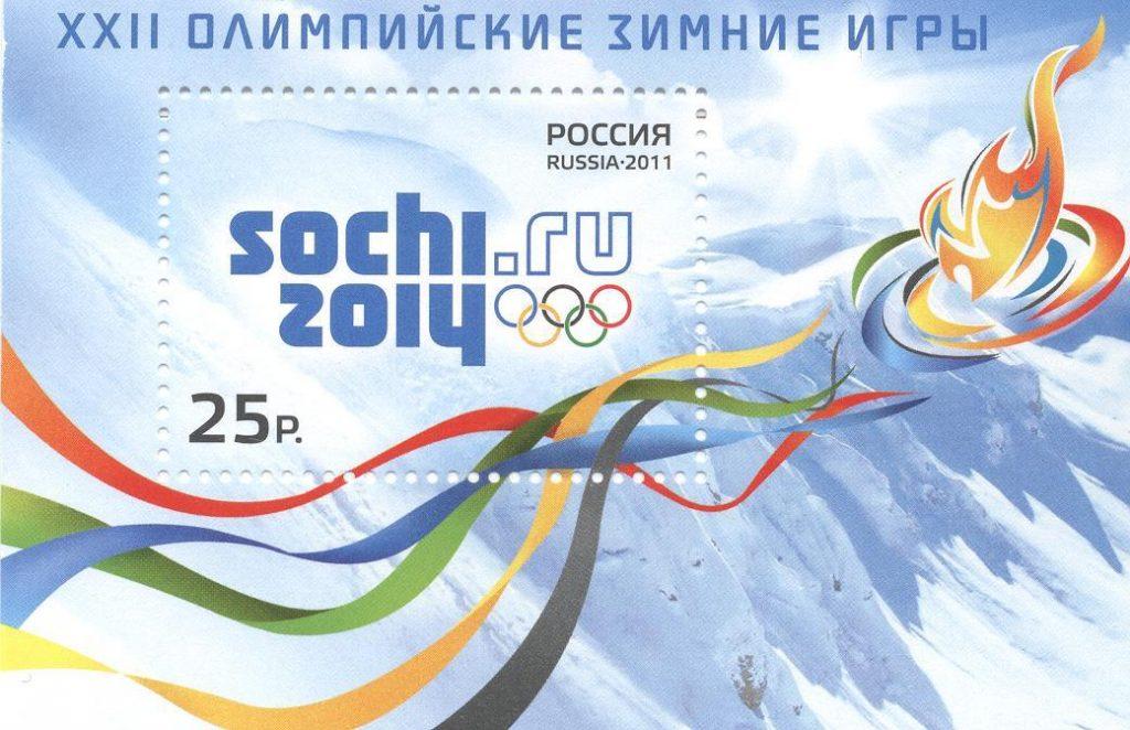 Le Paralimpiadi invernali 2014, disputate a Sochi