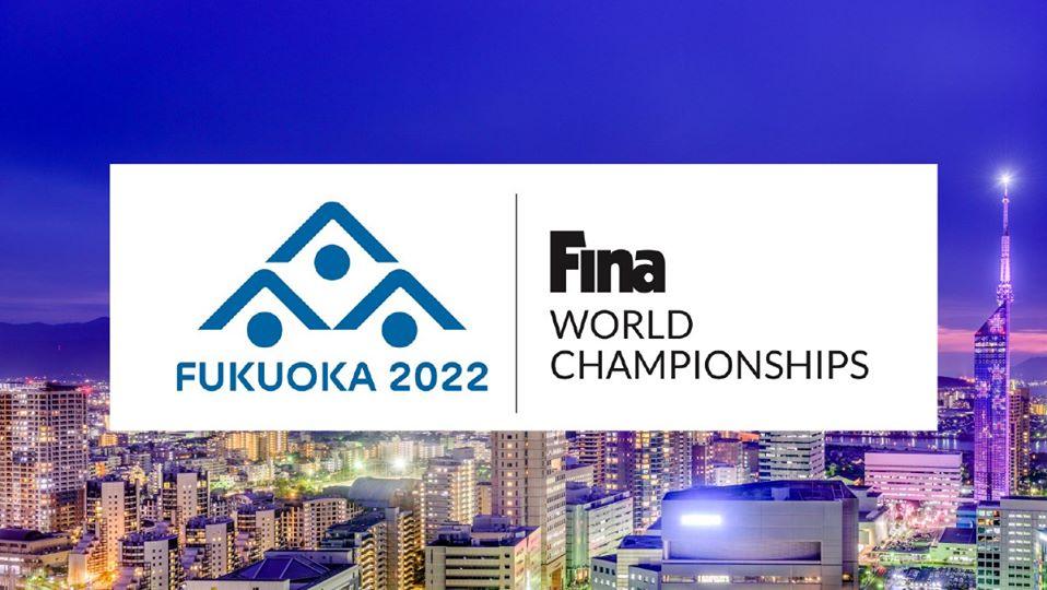 fina fukuoka 2021